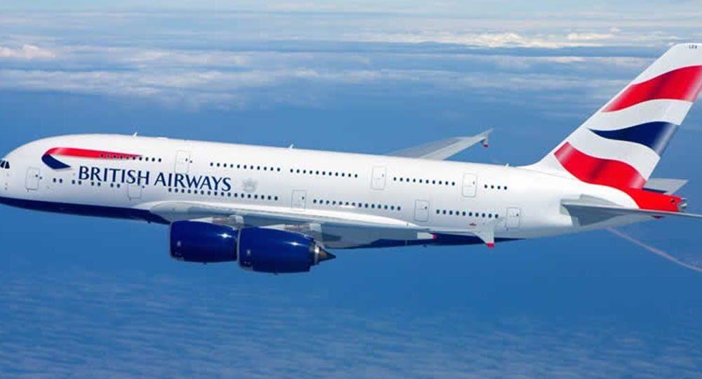 Bagaglio Smarrito British Airways